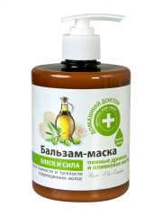 Brewers yeast and olive oil 500 мл
