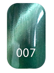 Gel Polish Cats eye №7 8 мл