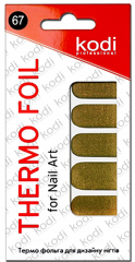Thermo Foil For Nail Art №67