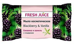 Soap Cosmetic Blackberry and Vanilla 75г