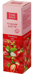 Lip Balm Strawberry kiss 15мл