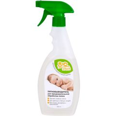 Babysitting Stain Remover Spray 500мл