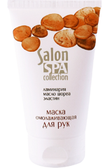 SPA Rejuvenating Hand Mask 150 мл