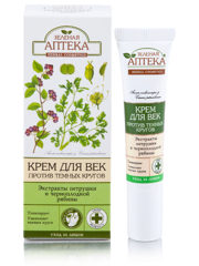 Eye Cream Against Dark Circles 15ml