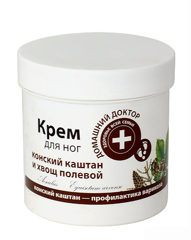 Foot Cream Horse Chestnut and Horsetail 250мл
