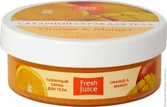 Sugar Body Scrub Orange and Mango 225 мл