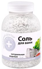 Sea Salt, Natural 1000г