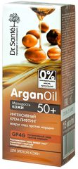 ArganOil Intensive Lifting Cream Eye Wrinkle 50+ 15мл