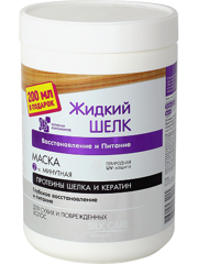 Mask Restoring and Nutrition 1000мл