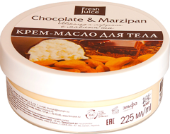 Cream-Butter for Body Chocolate and Мarzipan 225 мл