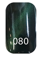 Gel Polish Cats eye №80 8мл