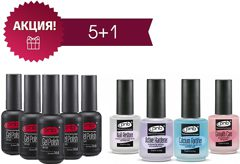 PNB GelPolish Set 5 plus 1