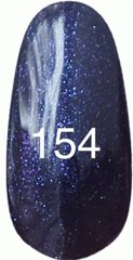 Professional Gel Polish №154 8мл