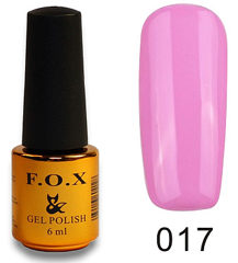 Gel Polish Gold Pigment №017 6 мл
