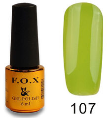 Gel Polish Gold Pigment №107 6 мл
