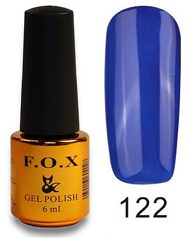 Gel Polish Gold Pigment №122 6 мл