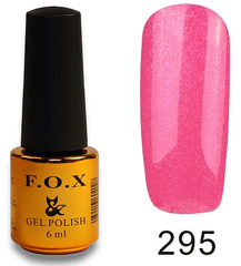 Gel Polish Gold Pigment №295 6 мл
