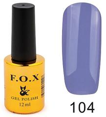 Gel Polish Gold Pigment 104 12 мл