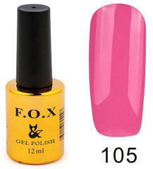 Gel Polish Gold Pigment 105 12 мл