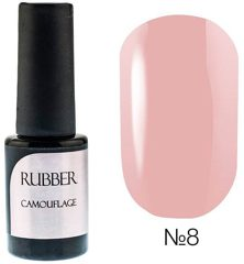 Rubber Comouflage Base Coat №8 6мл