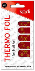 Thermo Foil For Nail Art №76