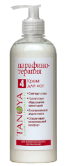 Cuticle Care Cuticle Love 14 мл