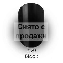 Gel Polish №20 Black 12 мл