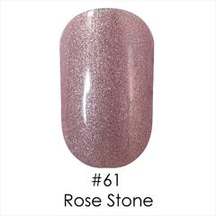 Gel Polish №61 Rose Stone 6 мл