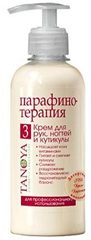Cream for Hands, Nails, Cuticles Caramel 300 мл
