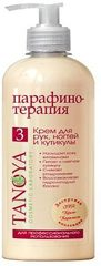 Cream for Hands, Nails, Cuticles Caramel 500 мл