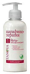 Gel-Exfoliant Green Tea 300 мл