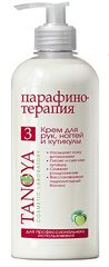 Cream for Hands, Nails, Cuticles Apple Sorbet 500 мл