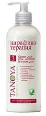 Cream for Hands, Nails, Cuticles Green Tea 500 мл
