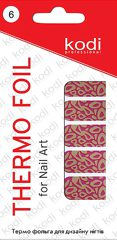 Thermo foil for nail art №6