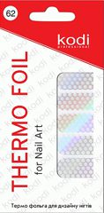 Thermo foil for nail art №62
