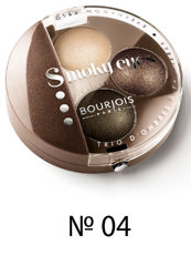 Smoky Eyes №04 4,5 г