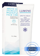 Arctic Aqua for oily skin or combining 50 мл