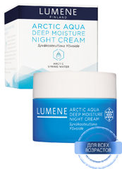 Arctic Aqua night moisturizer 50 мл