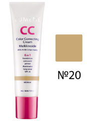 CC Cream №20 Medium 30 мл